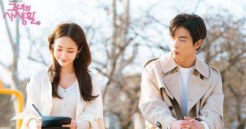 "Sinopsis Drama Korea ""Her Private Life"""