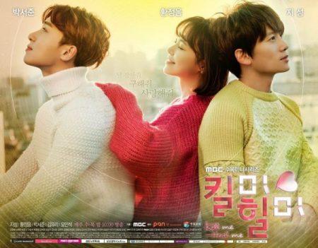"5 Pelajaran Penting dari Drama Korea ""Kill Me Heal Me"""