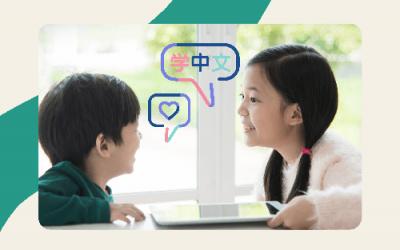 4 Keunggulan Belajar Mandarin di LingoAce, Parents Wajib Tahu!